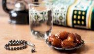 أدعية تقال عند الإفطار في رمضان