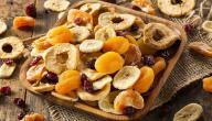 فوائد الفواكه المجففة للصائم