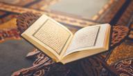 أفكار لاستغلال الوقت في رمضان بشكل مفيد