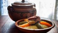 أطباق جزائرية للعزائم في رمضان