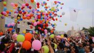 تقاليد وطقوس العيد في مصر