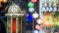 تقاليد وطقوس العيد في البحرين