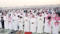 تقاليد وطقوس العيد في عمان