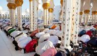 صيغة التكبير في صلاة العيد