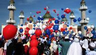 أبرز المخالفات الشرعية يوم العيد