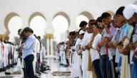 حكم خروج المعتدة لصلاة العيد