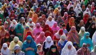 حكم حضور صلاة العيد للحائض