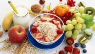أطعمة مناسبة لمرضى ارتفاع السكر في الدم في رمضان