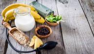 أطعمة مناسبة لمرضى ارتفاع ضغط الدم في رمضان