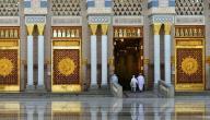 حكم تشبيك الأصابع في المسجد