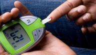 عادات صحية خاطئة يمارسها مرضى السكر في أيام العيد