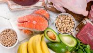 ما هي الفوائد التي يقدمها فيتامين ب للصائم