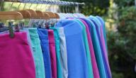 نصائح لتنسيق ألوان الملابس للمراهقات