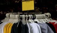 كيف أختار ملابس أنيقة للعيد