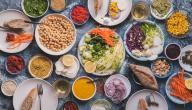 هل ينبغي إجراء بعض التغييرات على نظامي الغذائي إذا كنتُ ممن تم تشخيص حالتهم بالإصابة بالرجفان الأذيني؟