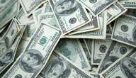 6 نصائح لتوفير المال خلال فترة الأعياد