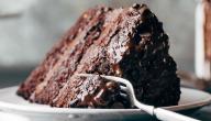 كعكة الشوكولاتة اللينة