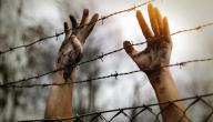 عقوبة الظالم في الإسلام