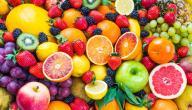 عدم تحمُل الفركتوز: ما هي الأطعمة التي يجب تجنبها؟