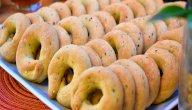طريقة عمل كعك العيد الفلسطيني