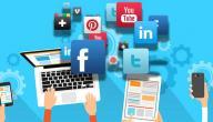 أهم الأدوات المستخدمة في إدارة وسائل التواصل الاجتماعي