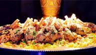 المأكولات الشعبية في الأردن أيام العيد