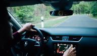 طرق التغلب على فوبيا قيادة السيارة