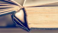 أهم أعمال الشاعر حافظ إبراهيم