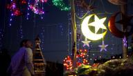 تقاليد وطقوس العيد في الأردن