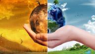 العوامل المؤثرة في المناخ وتغيره