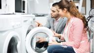 كيفية تنظيف غسالة الملابس بشتى أنواعها
