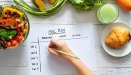 نظام غذائي للأم المرضعة