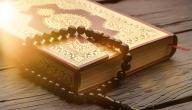 أنواع المتشابهات في القرآن الكريم
