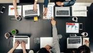 الرضا الوظيفي: ماذا تفعل الشركات لتوفيره لموظفيها؟ وكيف للموظف الوصول إليه؟