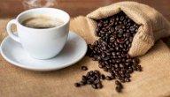 فائدة قشر القهوة للكرش