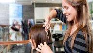 دورات قص الشعر: أنواعها، محتواها، وأهميتها للتطور الوظيفي