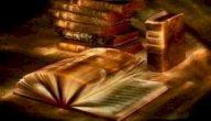نبذة عن المؤرخ ابن اسحاق