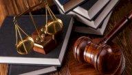 أنواع الأهلية في القانون