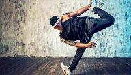 معلومات عن رقصة البريك