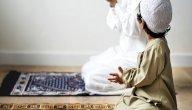 كيف تنعكس قيم الصلاة على الحياة الاجتماعية وسلوكيات الأفراد والجماعات