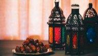 حكم صيام يوم العيد