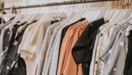 ما هي الملابس الملائمة لفصل الربيع