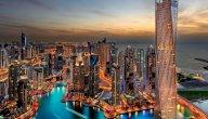 عاصمة دولة الإمارات العربية المتحدة