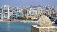 لا بد أن تعرف هذه المعلومات عن عاصمة لبنان