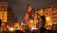 مساحة جمهورية لبنان العربية