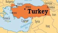 حدود تركيا الطبيعية والسياسية