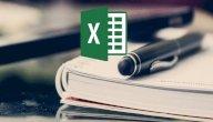 دالة الـINDEX في الإكسيل: تعريفها وكيفية استخدامها وأمثلة عملية