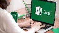 دالة الـQUARTILE EXC في الإكسيل: تعريفها وكيفية استخدامها وأمثلة عملية