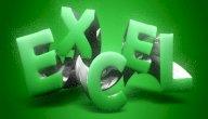 دالة الـZ TEST في الإكسيل: تعريفها وكيفية استخدامها وأمثلة عملية