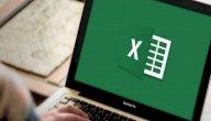 دالة الـEXP في الإكسيل: تعريفها وكيفية استخدامها وأمثلة عملية